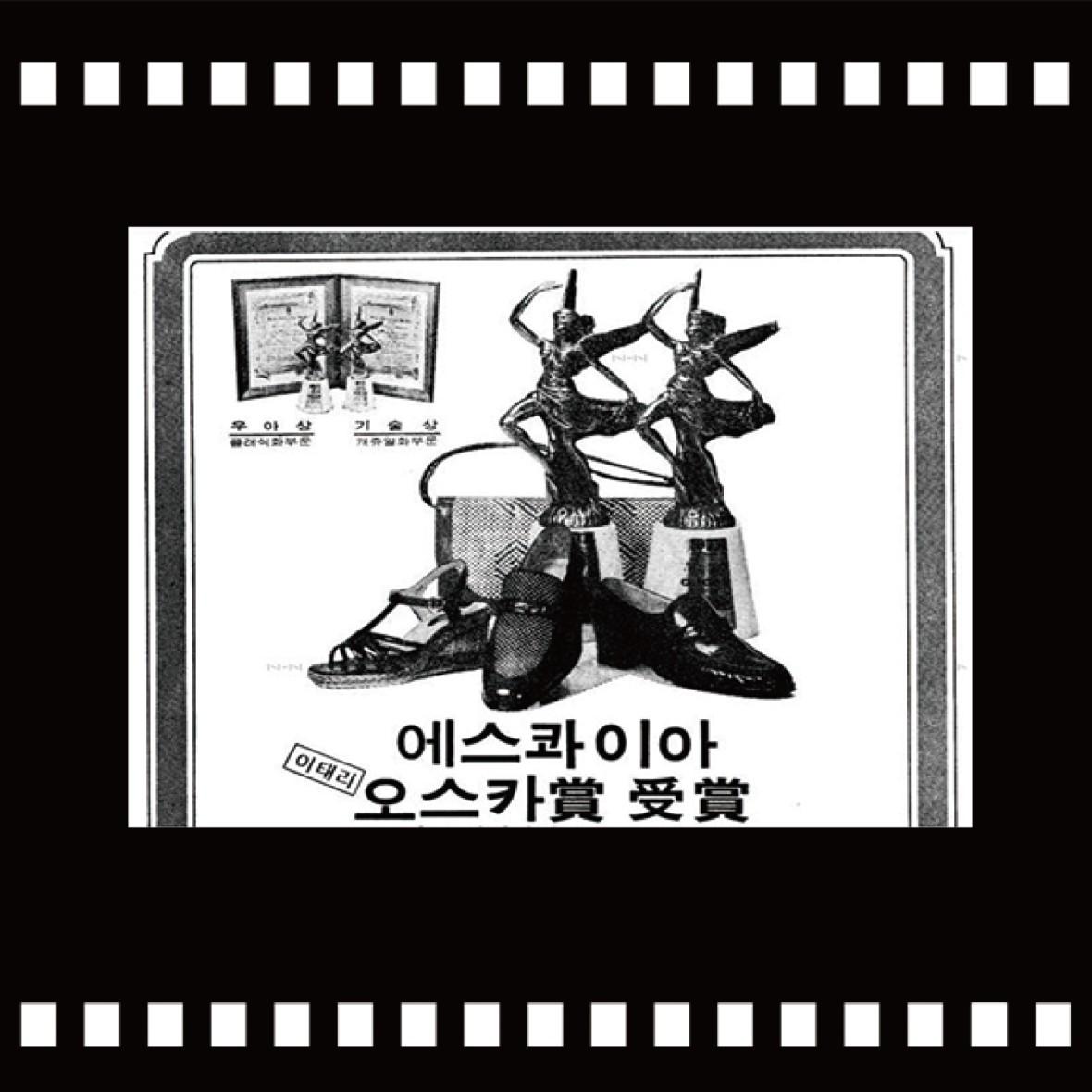 [시안]오스카상_SNS4.jpg