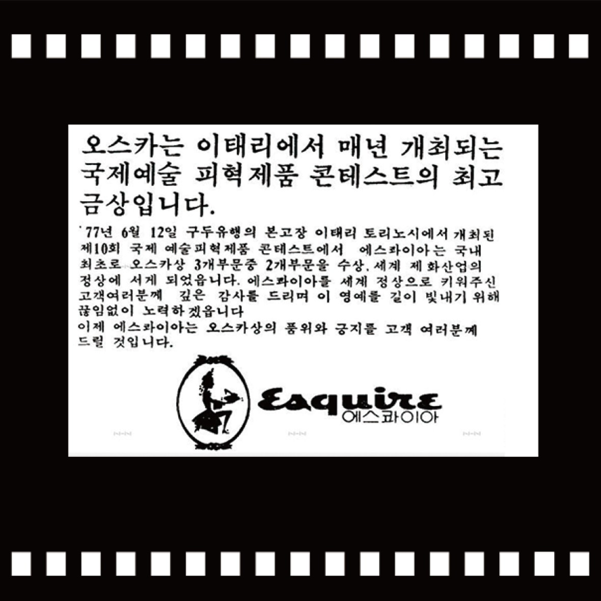 [시안]오스카상_SNS3.jpg